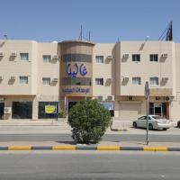 Fotos de l'hotel: Ghalina 2 Furnished Residential Units, Hafr Al Baten