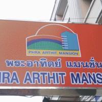 Phraarthit Mansion