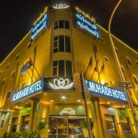Hotelfoto's: Almuhaidb Almalaz 6, Riyad