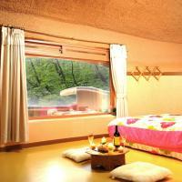酒店图片: 格尔芒塔膳食公寓, 宝城郡