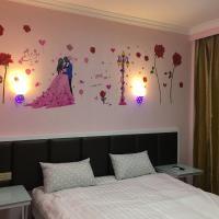 Hotel Pictures: Tianyuan Business Hotel, Xianju