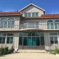 Hotel Pictures: White Sand Shore Seaside Villa, Yingkou