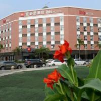 酒店图片: 宜必思成都美洲中心酒店, 成都