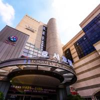 Fotografie hotelů: Hoseo Hotel, Asan