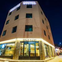 Fotografie hotelů: Soho 259 Hostel, Sokcho