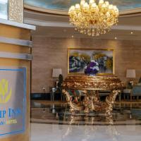 Фотографии отеля: Tulip Inn Al Khan Hotel, Шарджа