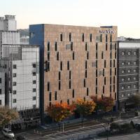 酒店图片: 藤城南酒店, 城南市