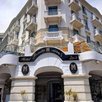Fotos do Hotel: Majestic Hotel, Tunes