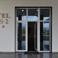 Zdjęcia hotelu: Hotel LISS 2, Lezhë