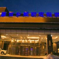 Hotel Pictures: Wan Jia Xue Xiang Days Inn Holiday Hotel, Hailin