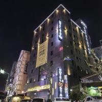 Zdjęcia hotelu: Hotel Stay 53, Gwangju