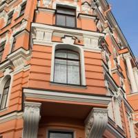 Alluria on Mytninskaya Hotel