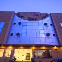 酒店图片: Mersal Al Malqah Aparthotel, 利雅德