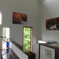 Hotel Pictures: Holiday Home Apple, Ito