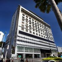 Fotografie hotelů: Horizon Hotel, Kota Kinabalu