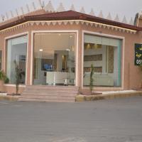 Fotos de l'hotel: Dar Alwrd -Althlathen, Taif