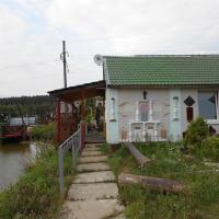 Zdjęcia hotelu: Domik2 v Borovlianakh, Borovlyany