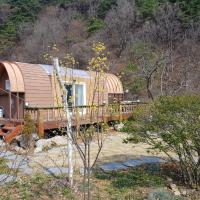 Fotografie hotelů: Ggot Dam Won, Sinsŏng-ni