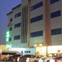 Hotel Pictures: Al Amoria Furnished Apartments 3, Riyadh