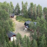 Hotel Pictures: Holiday Home Tuomarniemi, Kokonvaara