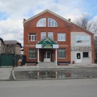 Hotelbilder: Виктория, Barnaul