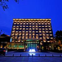 Hotel Pictures: Jolie Vue Boutique Hotel Sanjiang, Sanjiang