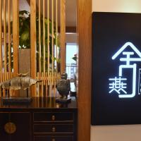 Hotelfoto's: Yan She City Guesthouse, Guiyang