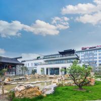 Hotel Pictures: Hilton Garden Inn Qidong, Qidong
