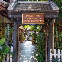 Φωτογραφίες: Mylaohome Unesco Protected Houses, Luang Prabang