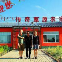 Hotelbilder: The Legend of Grassland Farm Stay, Hexigten