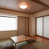 Deluxe Suite with Tatami Area