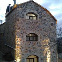 Hotellbilder: Agrotikon Cottage, Damasta