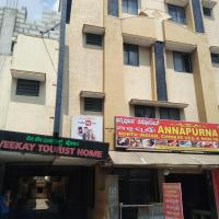 Zdjęcia hotelu: Veekay Tourist Home, Bangalore