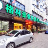 Hotellbilder: GreenTree Inn Hainan Haikou Haifu Road Provincial Government Express Hotel, Haikou