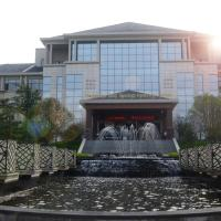 Hotel Pictures: Regency Hot Spring Holiday Hotel, Dangtu