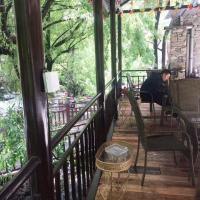 Hotel Pictures: Jinxiang Zangjia Guesthouse, Li