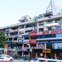 Hotelbilder: Hotel Acropole, Ahmedabad