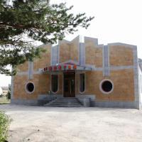 Hotellikuvia: Evrostar, Akhalk'alak'i