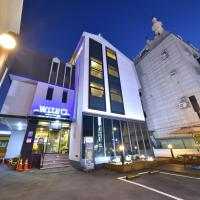 Fotografie hotelů: With U Hotel & Guesthouse, Sokcho
