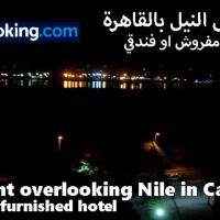 Hotellbilder: Nile apartments furnished and hotel, Al Ma'şarah al Maḩaţţah