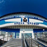 Фотографии отеля: Сысоева 8, Хабаровск