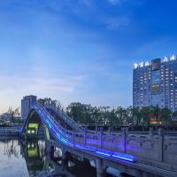 Hotel Pictures: Blossom Hotel - Taian, Feicheng