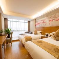 Zdjęcia hotelu: Yiwu Quan Ji Hotel, Yiwu