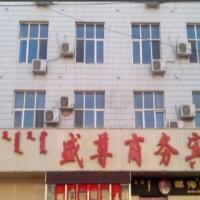 Hotel Pictures: Shengzun Business Inn, Ningcheng