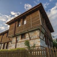 Hotel Pictures: Gramatikova House, Brŭshlyan