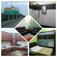 ホテル写真: Mutiara Homestay JB, ジョホールバル