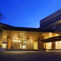 Hotel Pictures: Laforet Itoonsen Yunoniwa, Ito