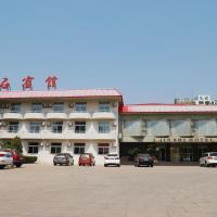Hotel Pictures: Nan Dai He Jin Shi Hotel, Funing