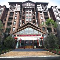 Hotel Pictures: Emeishan Leda Hot Spring Resort, Emeishan