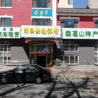 Hotel Pictures: Qingxin Express Guesthouse, Yichun